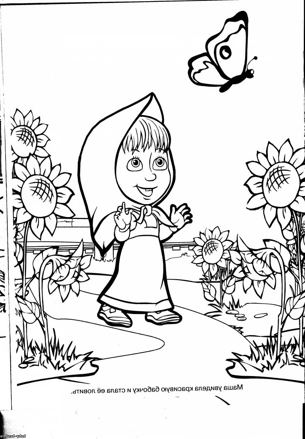masha i medved coloring pages - photo#4